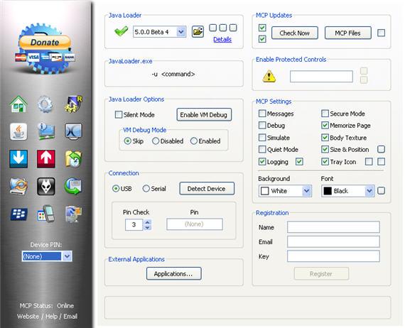 скачать программы для blackberry - фото 9